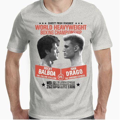 https://media2.positivos.com/135694-thickbox/rocky-balboa-vs-ivan-drago-6.jpg