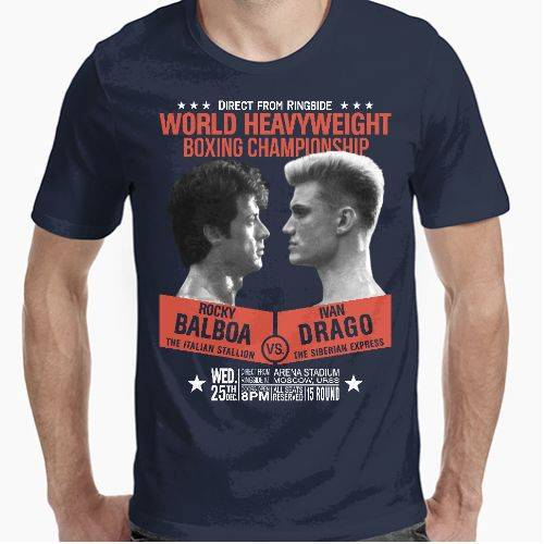 https://media2.positivos.com/135697-thickbox/rocky-balboa-vs-ivan-drago-7.jpg