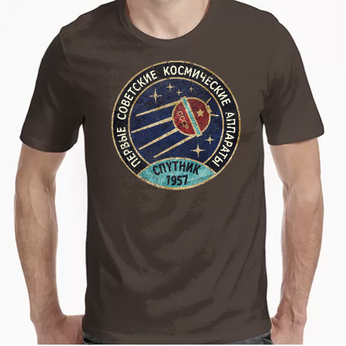 Vintage Blue Badge Спутник V01